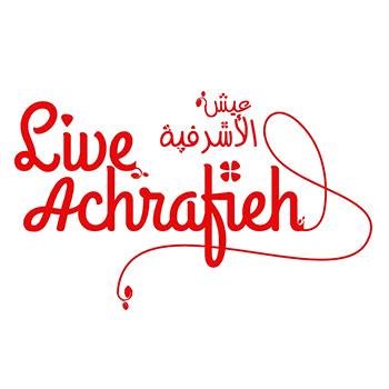 Achrafiyeh-festival-logo
