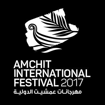 Amchit-festival-logo