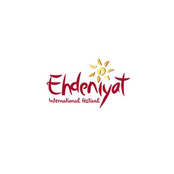Ehdeniyat-logo